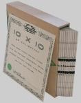 10x10box_set_cert_grey