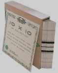 10x10box_set_cert_grey
